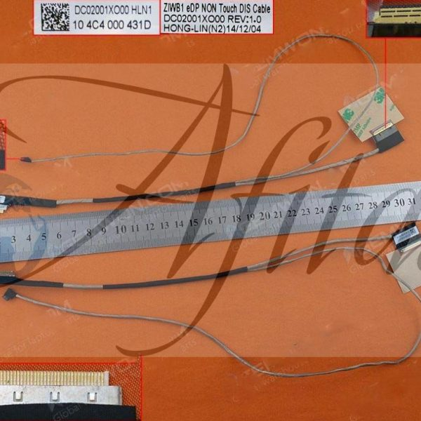 Ekrano kabelis Lenovo B50-30 B50-70 B50-75