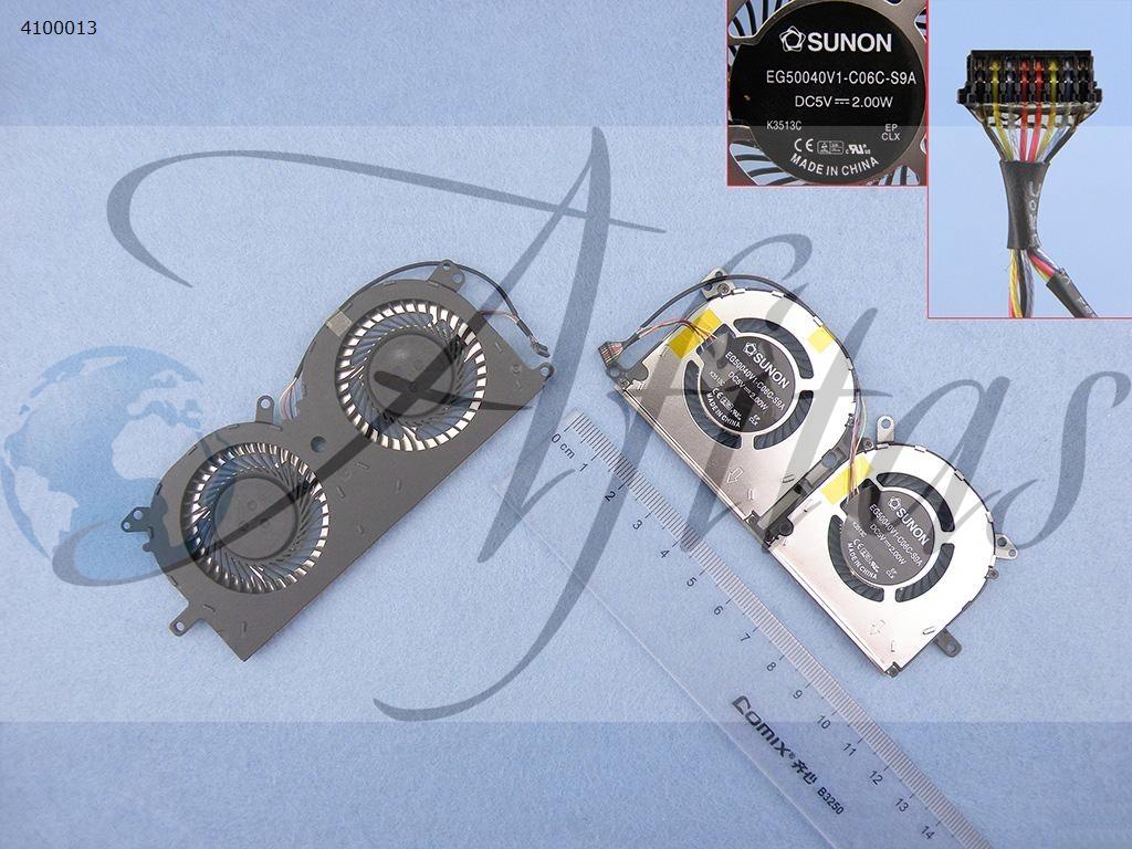 Lenovo Ideapad YOGA 13 kompiuterio aušintuvas