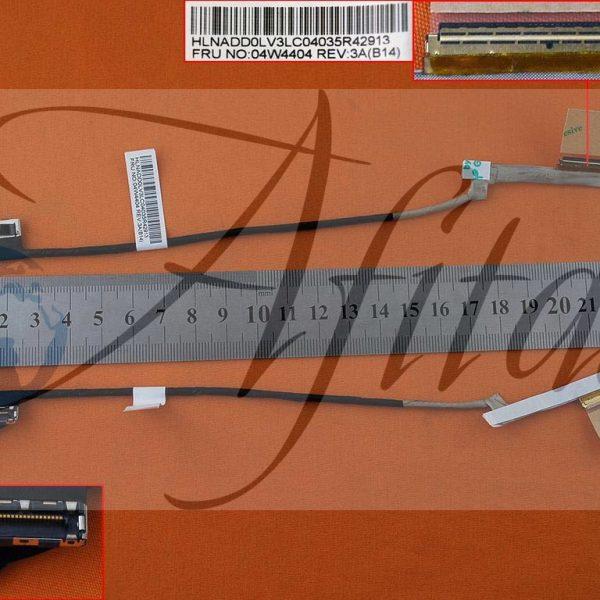Ekrano kabelis Lenovo Thinkpad T430u