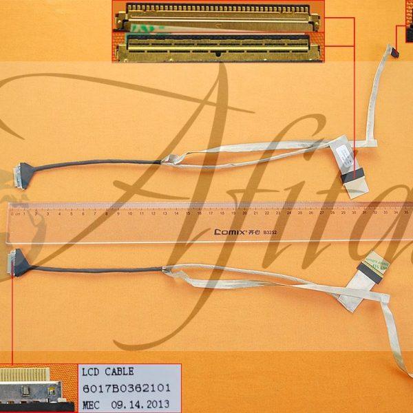 Ekrano kabelis HP Compaq 450 240