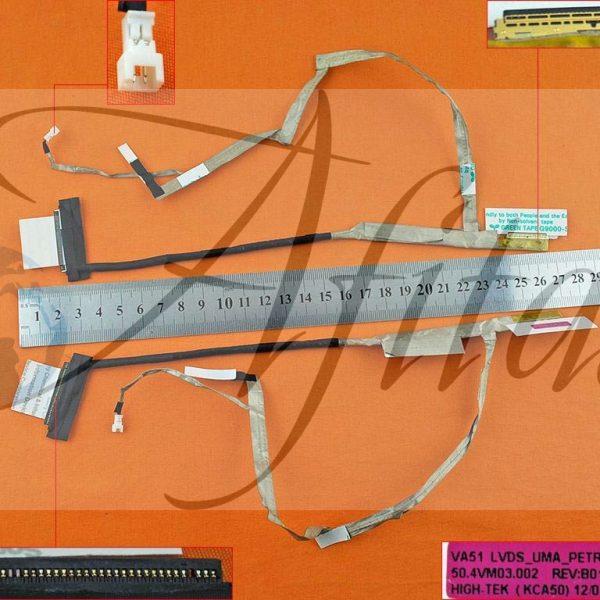 Ekrano kabelis Acer V5-431 V5-471 V5-531G V5-571G Vm51