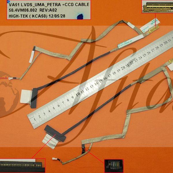Ekrano kabelis Acer Aspire V5-531G V5-471