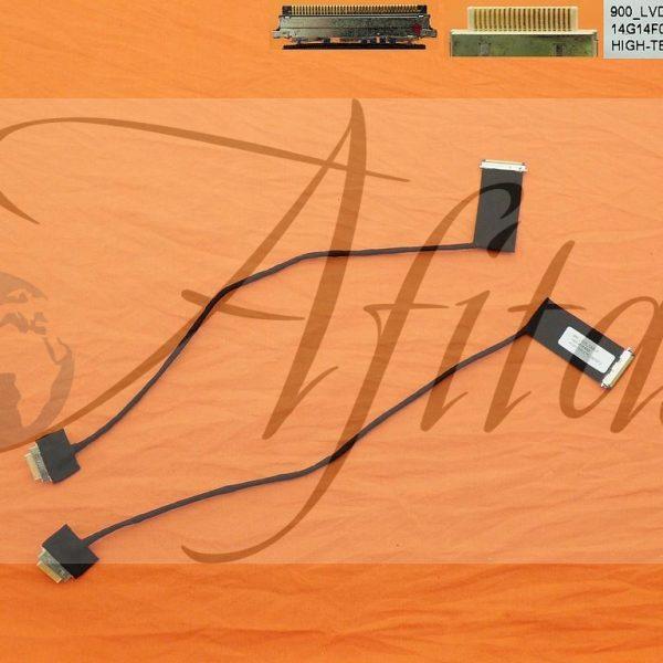 Ekrano kabelis Asus 900 900a 900hd