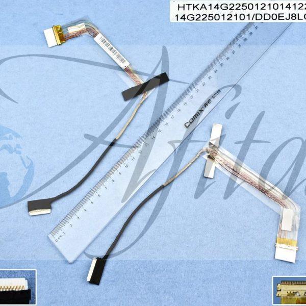 Ekrano kabelis Asus EEE 1025C 1025C