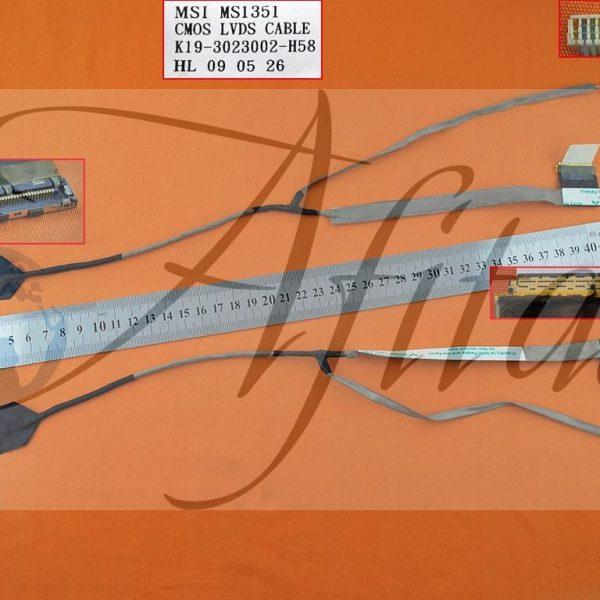 Ekrano kabelis Msi X320 Ms-1351