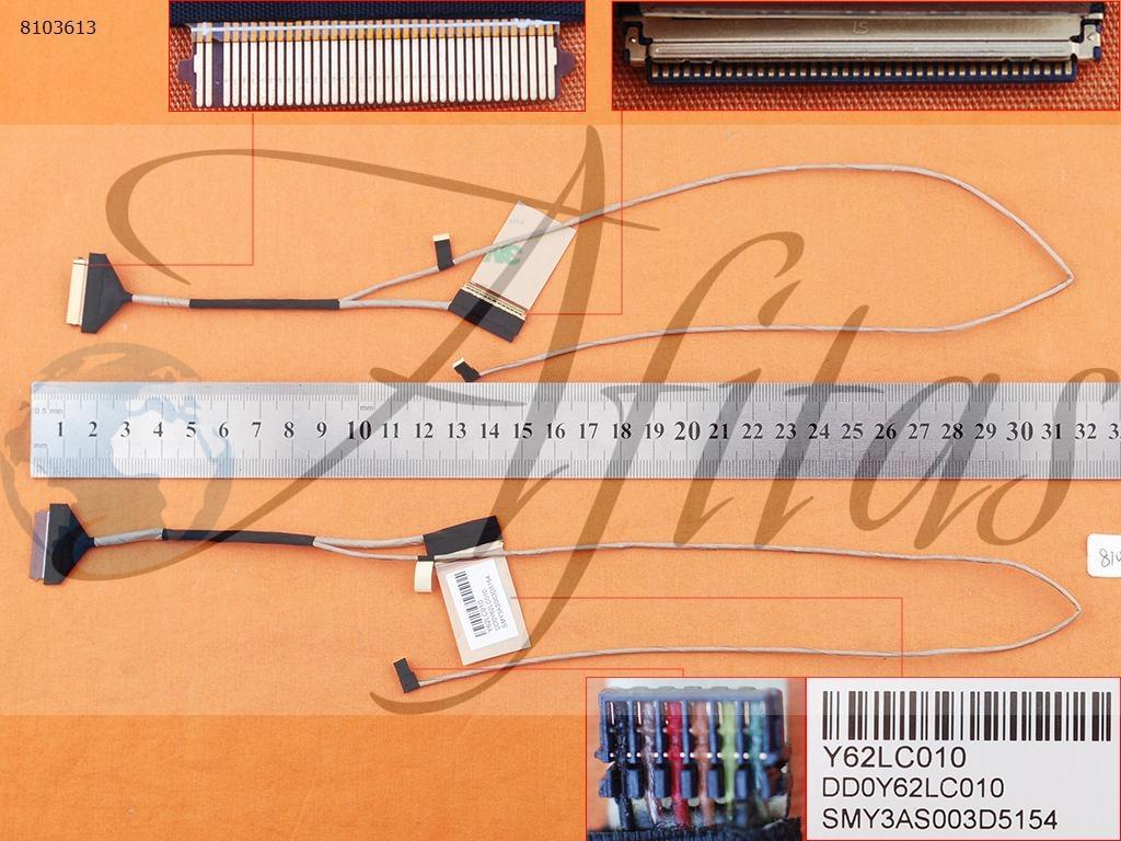 Ekrano kabelis HP Pavilion 13-A 13-A000 13Z-A & X360