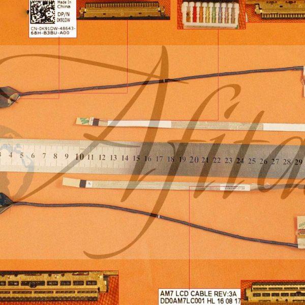 Ekrano kabelis Dell 14-7447 7448 14P-1748 1548 14-7000